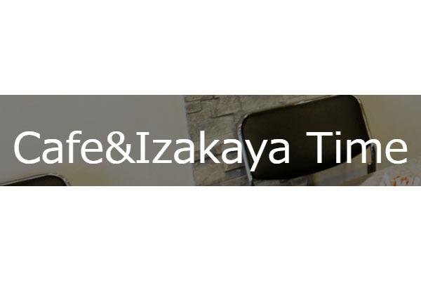 Cafe&Izakaya Time