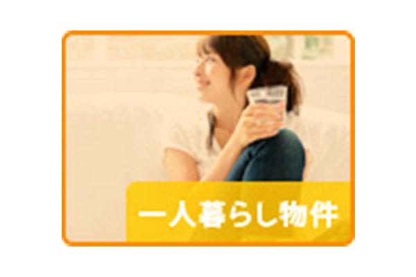 ランドアーク株式会社 江古田支店