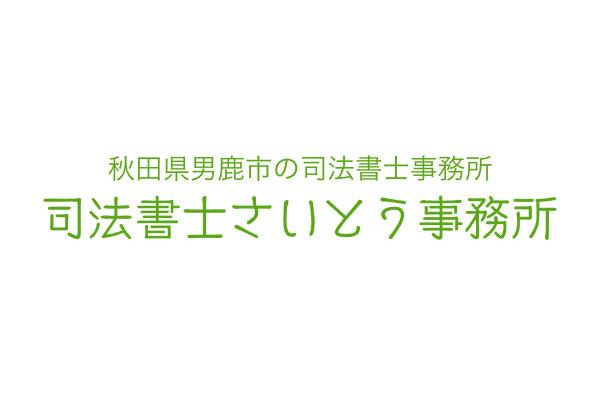 1382994_ext_38_0.jpg