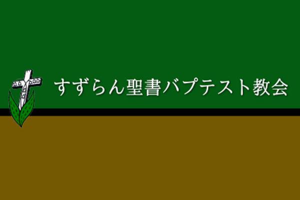 1383006_ext_38_0.jpg