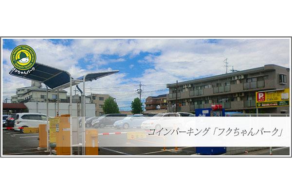 1383179_ext_38_2.jpg