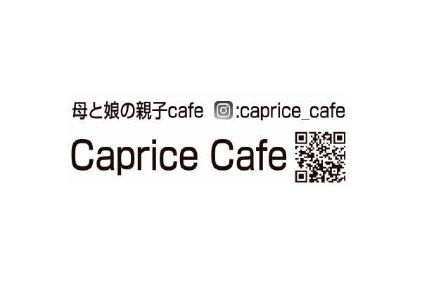 Caprice Cafe(カプリス カフェ)