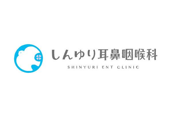 川崎市 耳鼻咽喉科