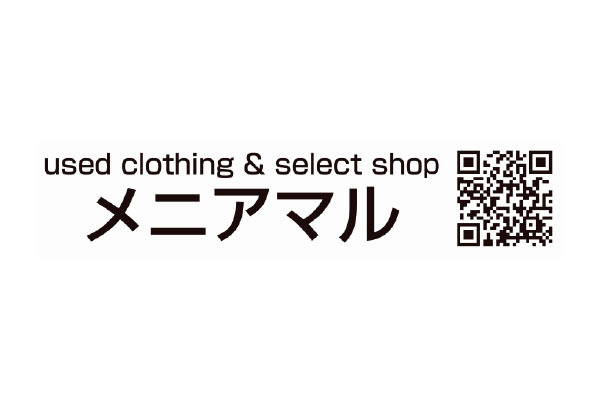 used clothing&selectshop メニアマル