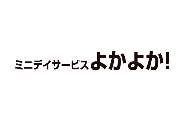 14271_ext_38_1.jpg