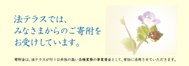 14351_ext_38_2.jpg