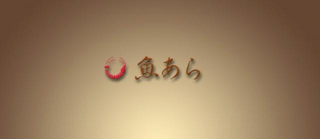 14816_ext_38_0.jpg