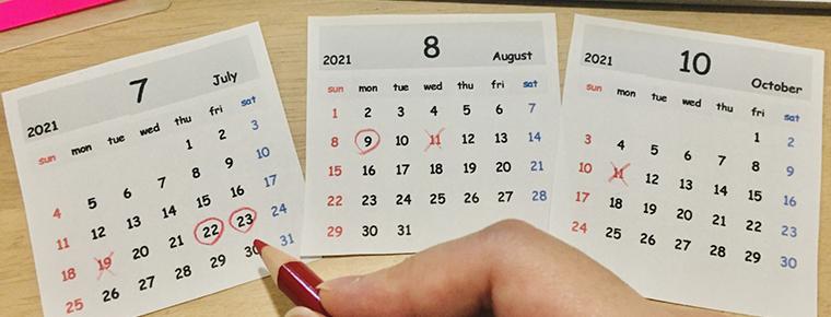 【祝日移動】2021年最新カレンダー