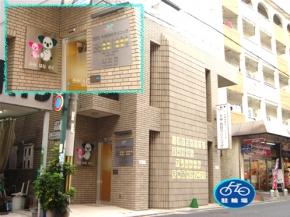西村 耳鼻 咽喉 科 西村耳鼻咽喉科医院(耳鼻咽喉科/アレルギー科)