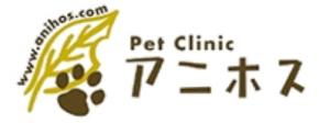 Pet Clinic アニホス 板橋