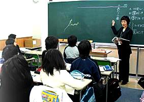 洛西進学教室