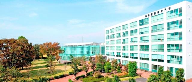健康 大学 高崎 福祉
