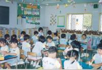 めぐみ学園幼稚園