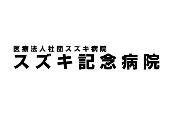 21439_ext_49_0.jpg