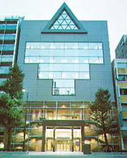 東京都国立近代美術館フィルムセンター