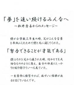 2688_ext_49_0.jpg