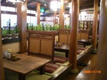 姫沙羅 本店