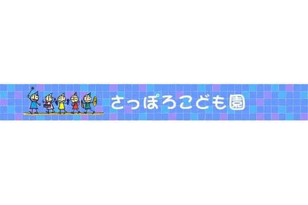 33093_ext_38_0.jpg