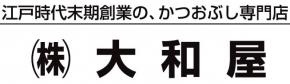 株式会社大和屋