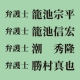 35466_ext_49_0.jpg
