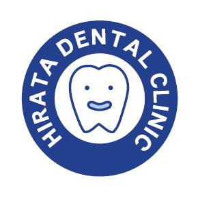 平田歯科医院