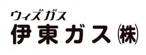 伊東ガス株式会社