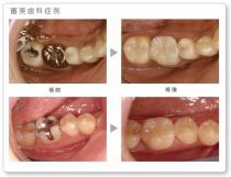 石崎歯科医院