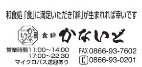 47761_ext_49_0.jpg