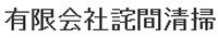 58416_ext_38_0.jpg