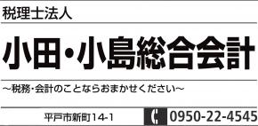 58600_ext_38_1.jpg