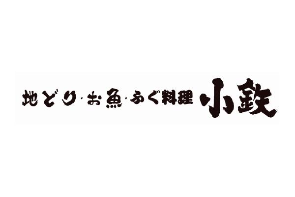 58782_ext_38_0.jpg