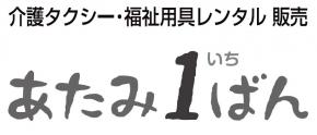62239_ext_38_1.jpg