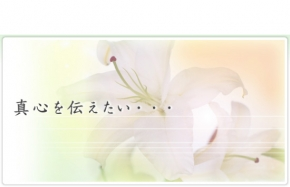 67882_ext_38_0.jpg