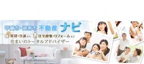 ミトヨ住宅産業株式会社
