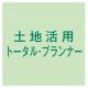 68950_ext_49_0.jpg