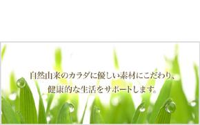 70061_ext_38_0.jpg