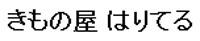70140_ext_38_1.jpg