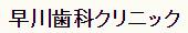 7045_ext_38_0.jpg