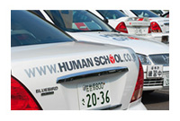 ヒューマンスクール早岐 株式会社佐世保自動車学校