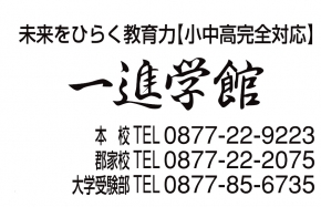73605_ext_38_1.jpg