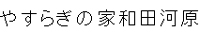 75442_ext_38_1.jpg