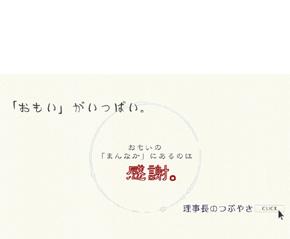 75779_ext_38_0.jpg