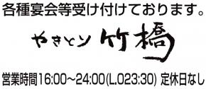 78249_ext_38_0.jpg