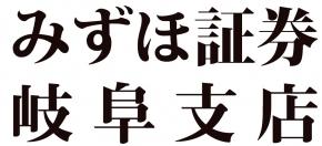 みずほ 証券 名古屋 支店