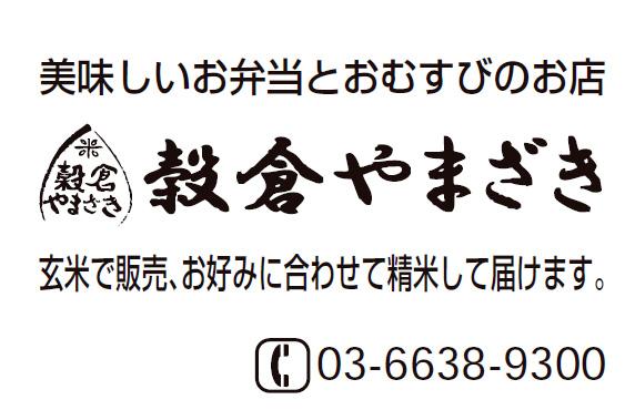 78745_ext_38_0.jpg
