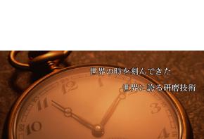 78791_ext_38_0.jpg