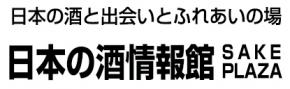 7893_ext_38_1.jpg