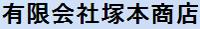 79427_ext_38_1.jpg