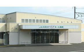 やすらぎホール島田 株式会社 JA大井川葬祭サービス