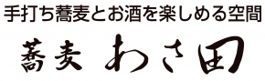 82421_ext_38_1.jpg